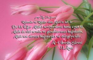 Ali İmran Suresi 31. Ayet