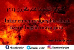 Yâsin Suresi  64 .Ayet