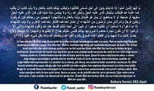 Bakara Suresi 282.Ayet