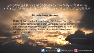 Âl-i İmrân Suresi 144. ayet