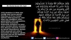 Âl-i İmrân Suresi 152. ayet