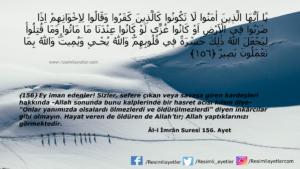 Âl-i İmrân Suresi 156. ayet