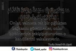 Yâsin Suresi  49 .Ayet