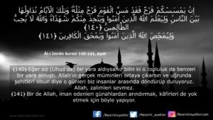 Âl-i İmrân Suresi 140-141. ayet