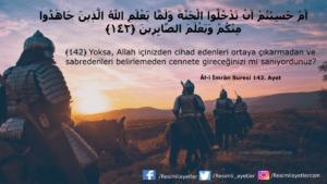 Âl-i İmrân Suresi 142. ayet