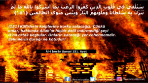 Âl-i İmrân Suresi 151. ayet