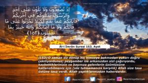 Âl-i İmrân Suresi 153. ayet