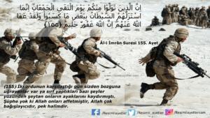 Âl-i İmrân Suresi 155. ayet