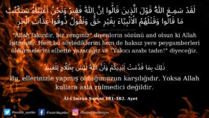 Âl-i İmrân Suresi 181-182. ayet