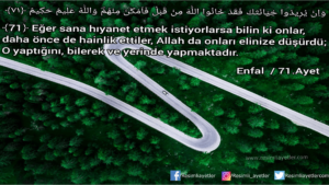 Fatiha Suresi 71.Ayet