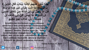 Yunus Suresi 15. ayet