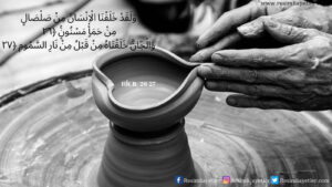 Hicr Suresi 26-27. Ayet