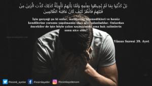 Yunus Suresi 39. ayet