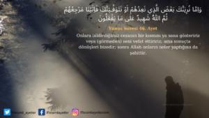 Yunus Suresi 46. ayet