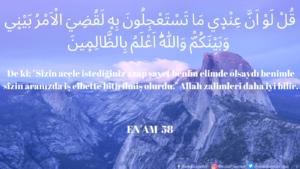 Enam Suresi 58. ayet