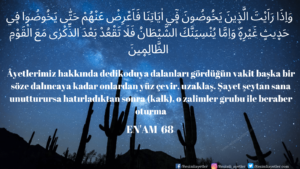 Enam Suresi 68. ayet