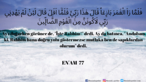 Enam Suresi 77. ayet