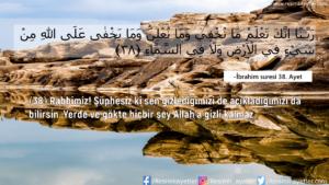 İbrahim Suresi 38. Ayet